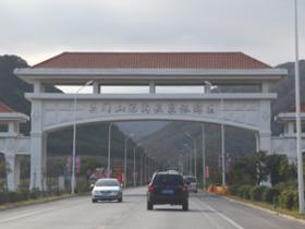 东北三省——本溪、丹东