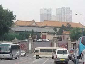 东北三省——吉林
