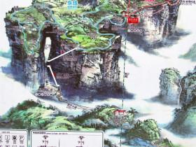 湖南——张家界——天门山