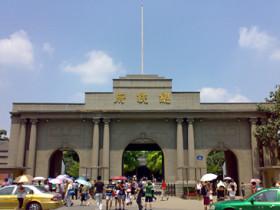 江苏——南京(二)