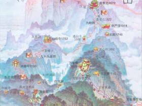 四川——峨眉山