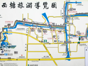 浙江——西塘